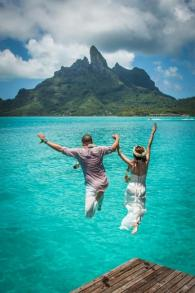 Modern Romance Travel photo