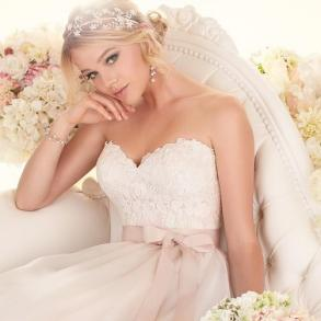 Majesty Bridal Boutique