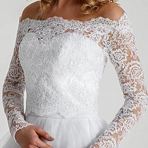 Dress & Attire Bridal Lace Overlay
